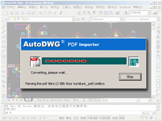 autodwg-pdf-to-dwg-converter-axsware-server-license-logo.png