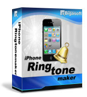bigasoft-corporation-bigasoft-iphone-ringtone-maker-logo.jpg