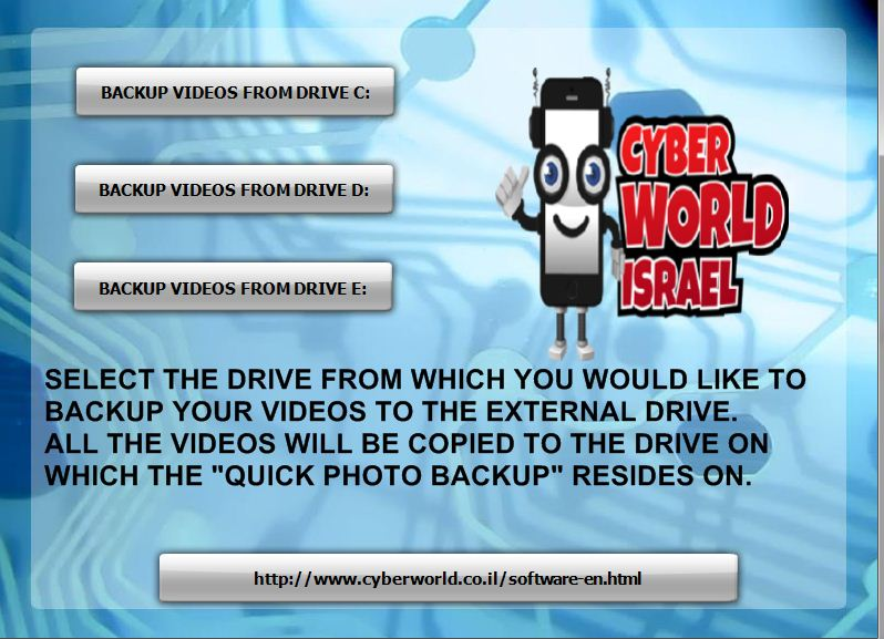 cyberworld-israel-quick-video-backup-from-pc-to-external-drive-logo.jpg