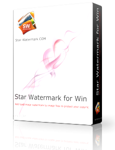 huchengcheng-star-watermark-for-win-ultimate-logo.png
