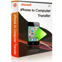 istonsoft-studio-istonsoft-iphone-to-computer-transfer-logo.png