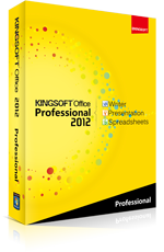 kingsoft-office-co-ltd-kingsoft-presentation-professional-logo.png