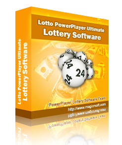powerplayer-lottery-software-lotto-powerplayer-ultimate-2014-powerplayer-for-prediction-2014-logo.jpg