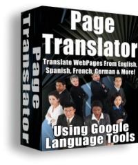 resellers-paradise-page-translator-with-master-resale-rights-logo.jpg