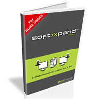 softxpand-systems-ltd-softxpand-duo-logo.jpg