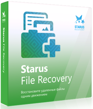 starus-recovery-starus-file-recovery-logo.png