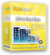 tansee-tansee-all-in-one-box-logo.png