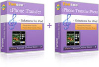 tansee-tansee-iphone-copy-pack-logo.jpg