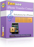 tansee-tansee-iphone-ipad-ipod-contact-transfer-logo.jpg