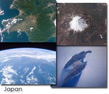 tazmaniacs-earth-from-space-japan-screen-saver-logo.jpg