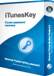 top-password-software-ituneskey-logo.jpg