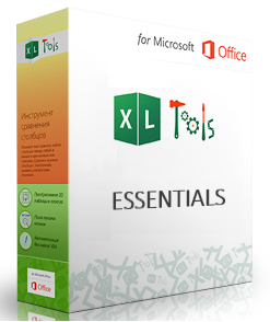 wavepoint-co-ltd-xltools-essentials-add-in-for-excel-logo.png