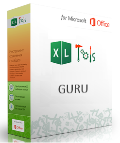 wavepoint-co-ltd-xltools-guru-add-in-for-excel-logo.png
