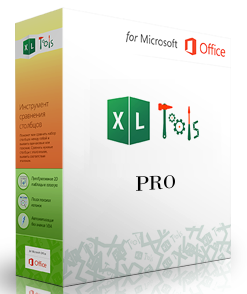 wavepoint-co-ltd-xltools-pro-add-in-for-excel-logo.png