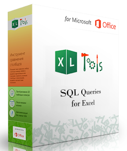 wavepoint-co-ltd-xltools-sql-queries-add-in-for-excel-logo.png