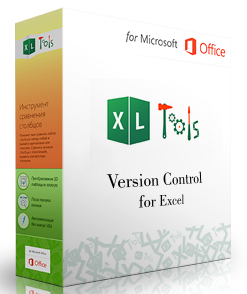 wavepoint-co-ltd-xltools-version-control-add-in-for-excel-logo.png