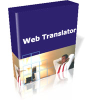 huntersoft-web-translator-logo.jpg